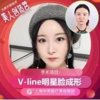 改脸型磨骨@李志海院长31年经验专家给你瘦脸针自体脂肪填充达不到效果V-LINE