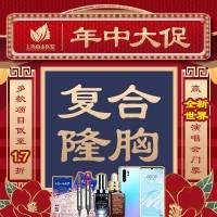 """隆胸原九院医生操刀 复合隆胸@刘记  塑造会""""说话""""的诱人美胸"""