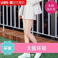 北京大腿分层精细环吸20多年整形从业医师亲诊 重塑曲线美
