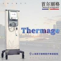 Thermage  面部