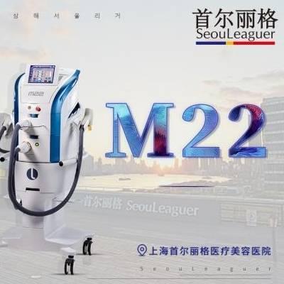M22 皮肤