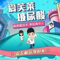 北京爱芙莱玻尿酸1ml★正品保真★玻尿酸/隆鼻/下巴/苹果肌/额头立体面部