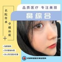 鼻综合整形 隆鼻 假体隆鼻+耳软骨 ♥99.7%超高好评率 无惧揉捏/真实自然/超值鼻综合