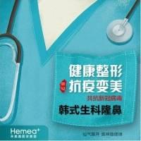硅胶假体隆鼻 进口假体隆鼻 |▶ 韩式生科隆鼻 升级网红的秘密 颜值upup~