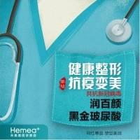 玻尿酸面部填充 润百颜玻尿酸(黑金1ml) 热销产品 大分子塑型 修饰轮廓 正品保障 足量注射