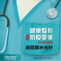 水光针 润百颜水光针2ml (无附加成分) 含超微小气泡清洁 拒绝干燥肌 皮肤嫩出水
