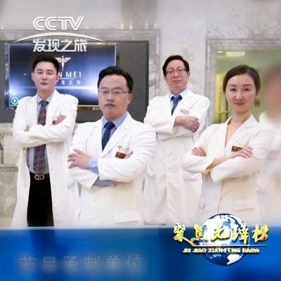 【鼻综合】14项专利(张红芳博士)隆鼻综合/张博士擅长膨体隆鼻肋软骨修复鼻部鼻中隔软骨鼻尖